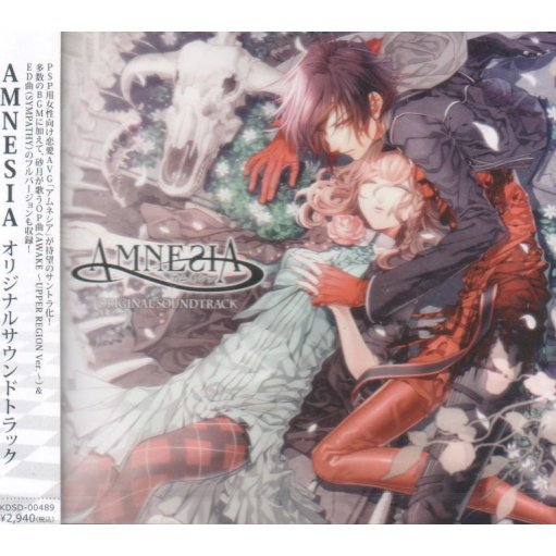 Amnesia Original Soundtrack