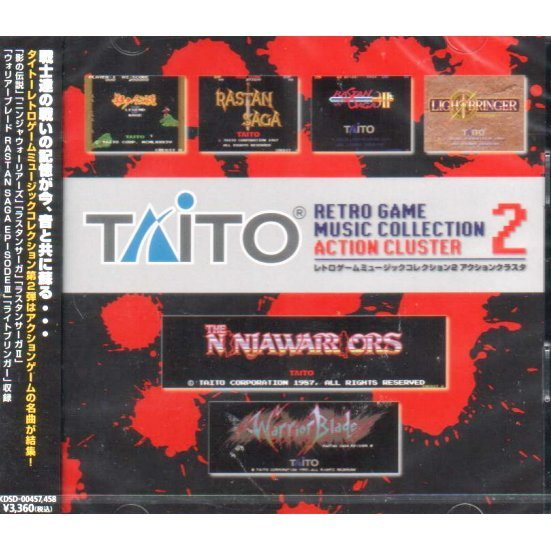 Taito Retro Game Music Collection 2 Action Crasta