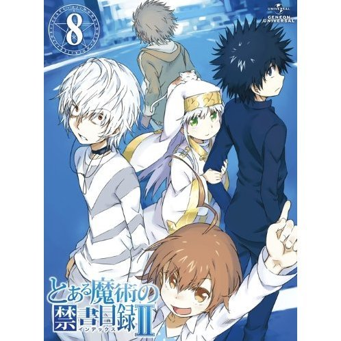 To Aru Majutsu No Index II Vol.8 [DVD+CD-ROM Limited Edition]