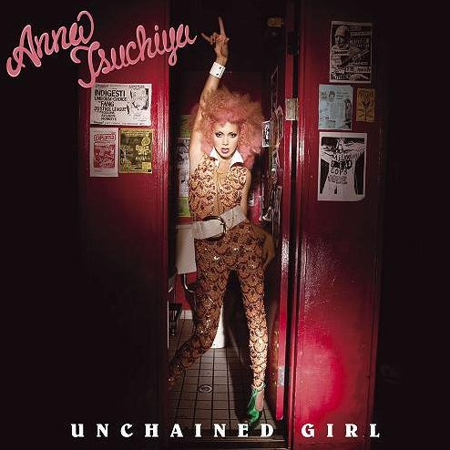 Unchained Girl [CD+DVD]