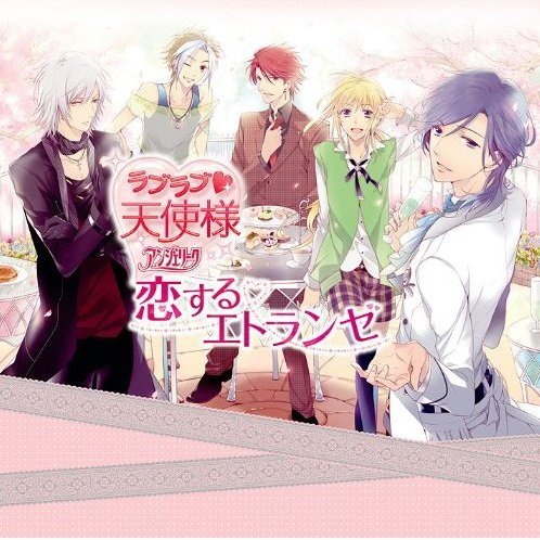 Drama & Message CD Love Love Tenshi-sama - Angelique