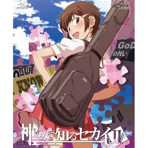 The World God Only Knows II / Kami Nomi Zo Shiru Sekai II Route 3.0 [Limited Edition]