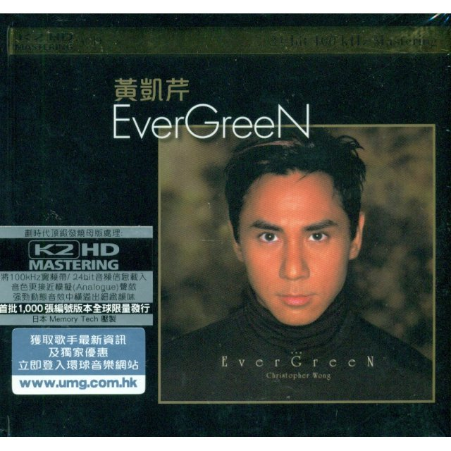 Evergreen [K2HD Limited Edition]