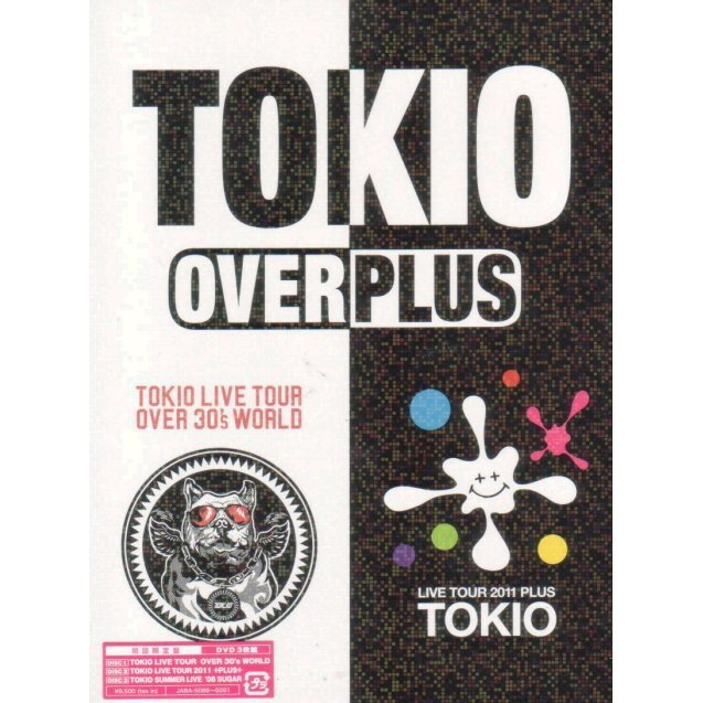 Tokio Live Tour + Plus + & Over 30's World [Limited Edition]