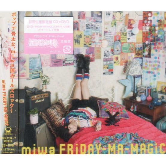 Friday-ma-magic [CD+DVD Limited Edition]