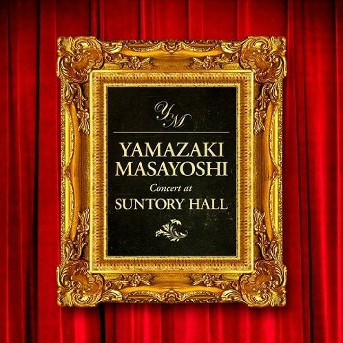 Concert At Suntory Hall [SHM-CD]