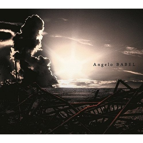 Babel [CD+Photo Booklet Limited Edition Type A]