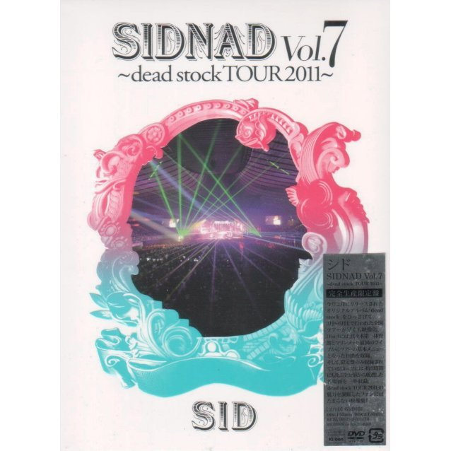 Sidnad Vol.7 Dead stock Tour 2011 [Limited Edition]