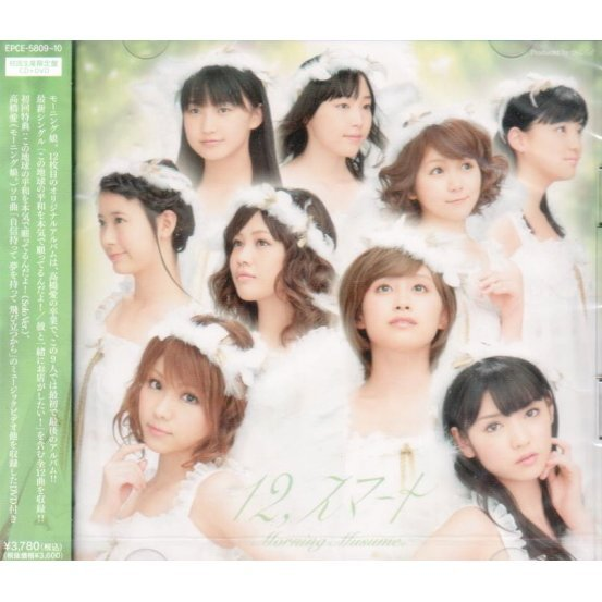 12 Smart [CD+DVD Limited Edition]
