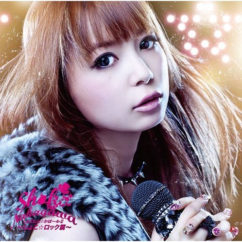 Shokotan Cover 4-2 Shokorock Hen [CD+DVD Limited Edition]