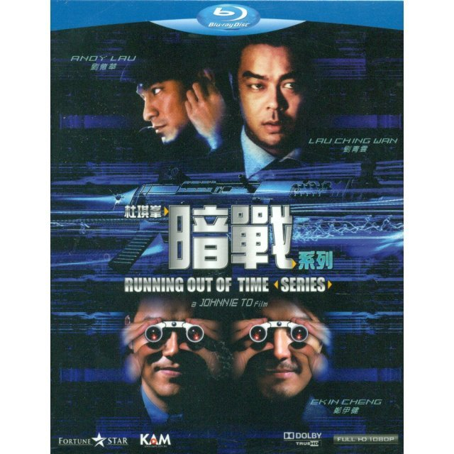 Running Out Of Time Series [2Blu-ray]
