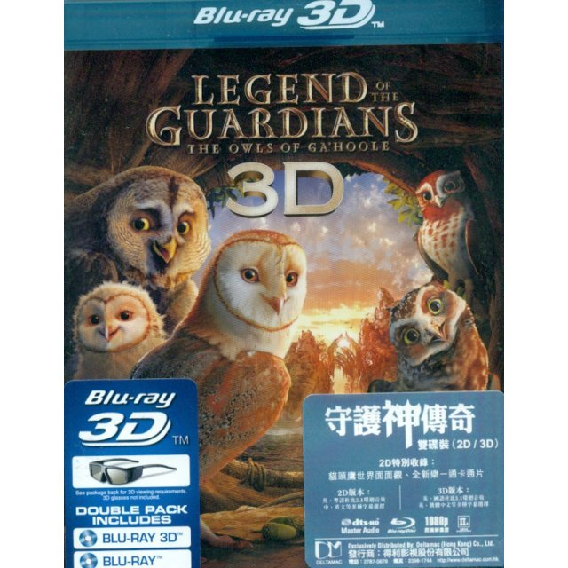 Legend Of The Guardians: The Owls Of Ga'hoole [3D]