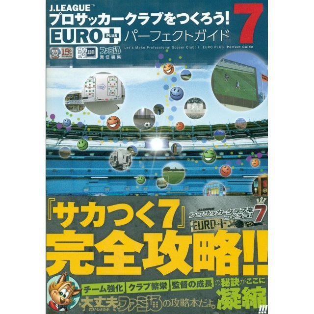 J-League Pro Soccer Club o Tsukurou! 7 Euro Plus Perfect Guide