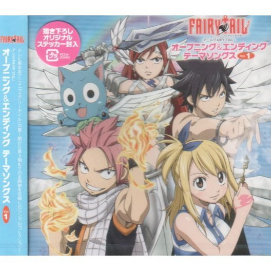 Fairy Tail Opening & Ending Theme Songs Vol.1