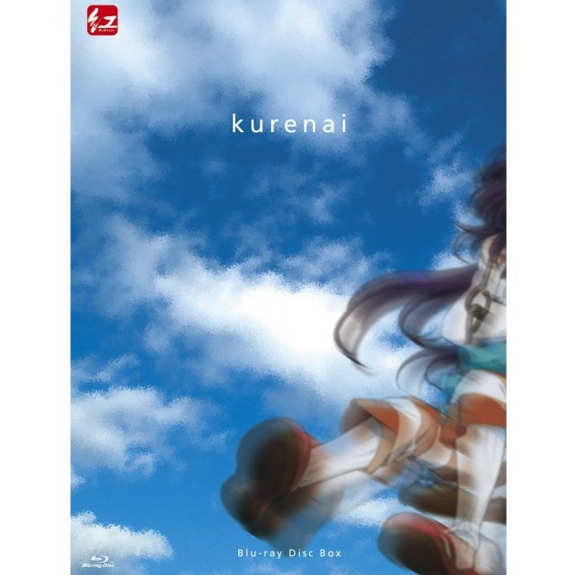 Kurenai Blu-ray Disc Box [Limited Edition]