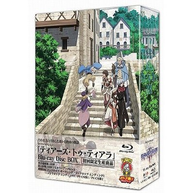 Tears To Tiara Blu-ray Disc Box [Limited Edition]