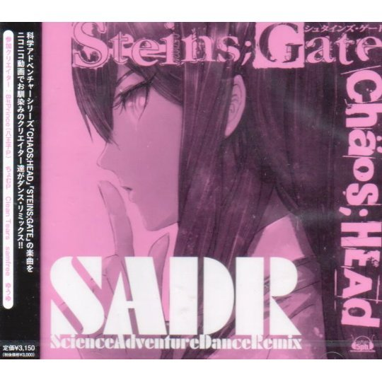 Science Adventure Dance Remix Chaos;Head / Steins;Gate