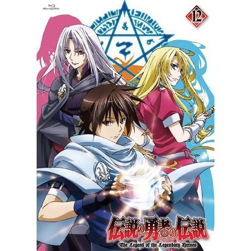 The Legend Of The Legendary Heroes Vol.12