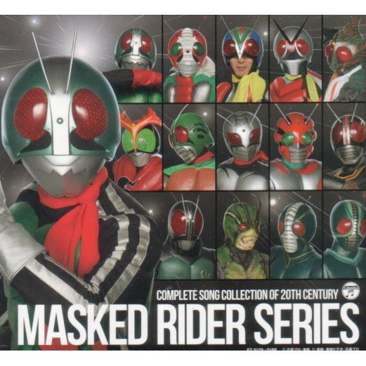 Complete Song Collection Box 20th Century Masked Rider [Blu-spec CD Limited Edition]