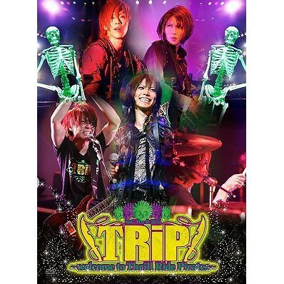 Sug Tour 2011 Trip - Welcome To Thrill Ride Pirates [Limited Edition]