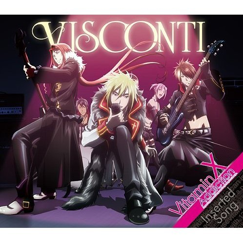 Justzzz / Keep Out (OAD Vitamin X Addiction Visconti Debut Song & Act.2 Insert Song)
