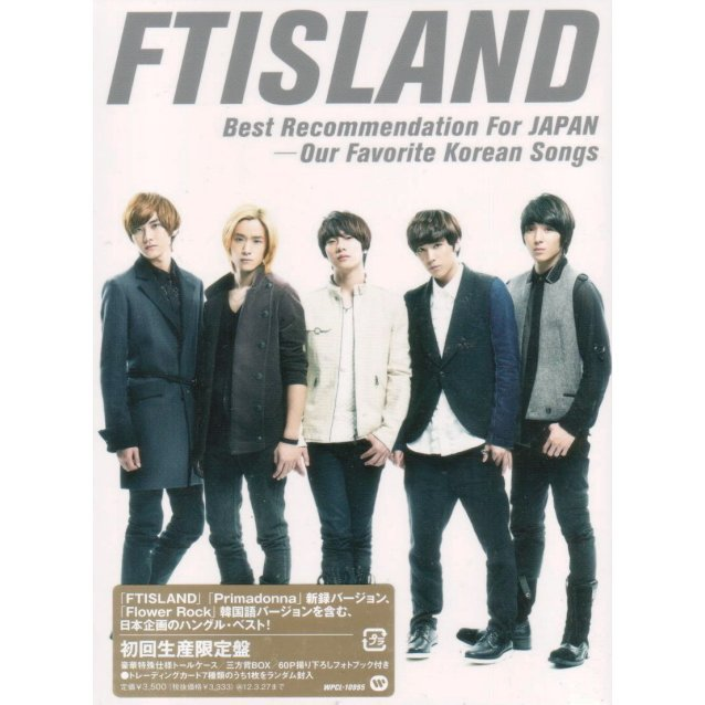 Ftisland Best Recommendation For Japan - Our Favorite Korean Songs [Limited Edition]