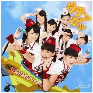 Tachia Girl [CD+DVD Limited Edition Type A]