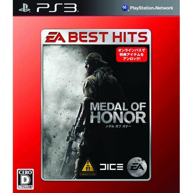 Medal of Honor (EA Best Hits)