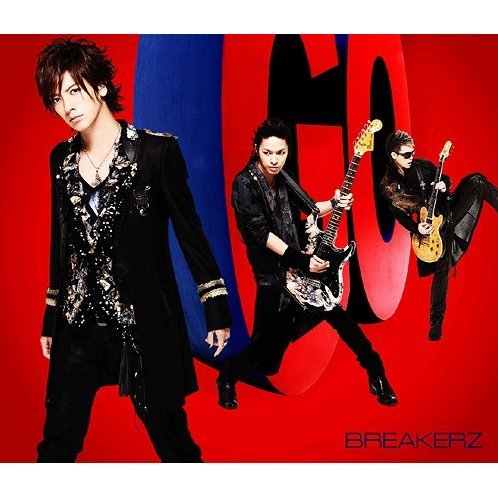 Go [CD+DVD Limited Edition Type B]