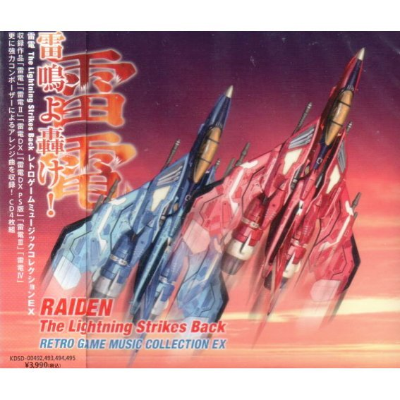 Raiden The Lightning Strikes Back Retro Game Music Collection Ex