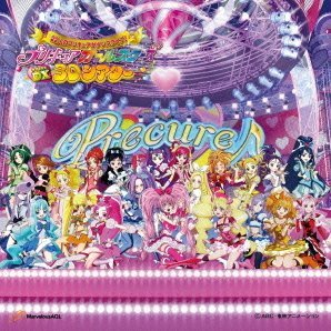 Pretty Cure All Stars 3D Theater Theme [CD+DVD]