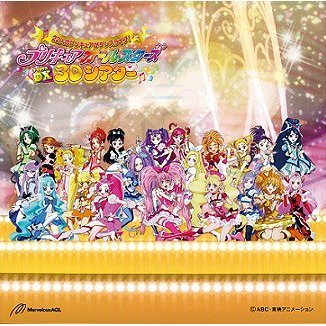Pretty Cure All Stars 3D Theater Theme