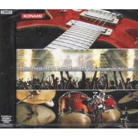 Guitarfreaksxg2 & Drummaniaxg2 Original Soundtrack 2nd Season
