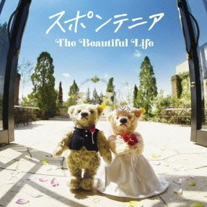 The Beautiful Life [CD+DVD Limited Edition]