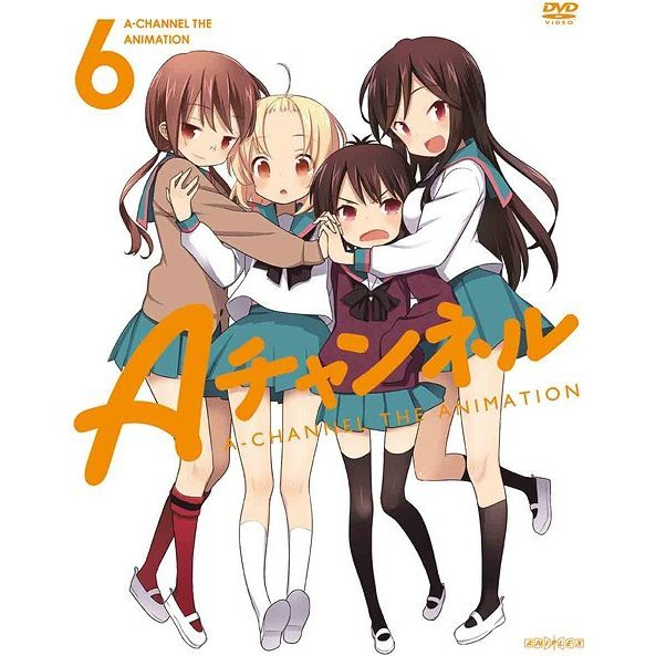 A Channel 6 [DVD+CD Limited Edition]