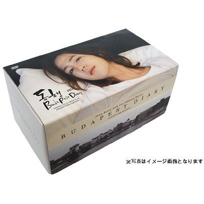 Jang Keun Suk First Official Video Collection - Doko - Budapestdiary Collector's Edition [Limited Edition]