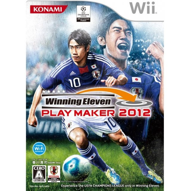 Winning Eleven Playmaker 2012
