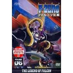 F-zero Legend of Falcon Vol.6