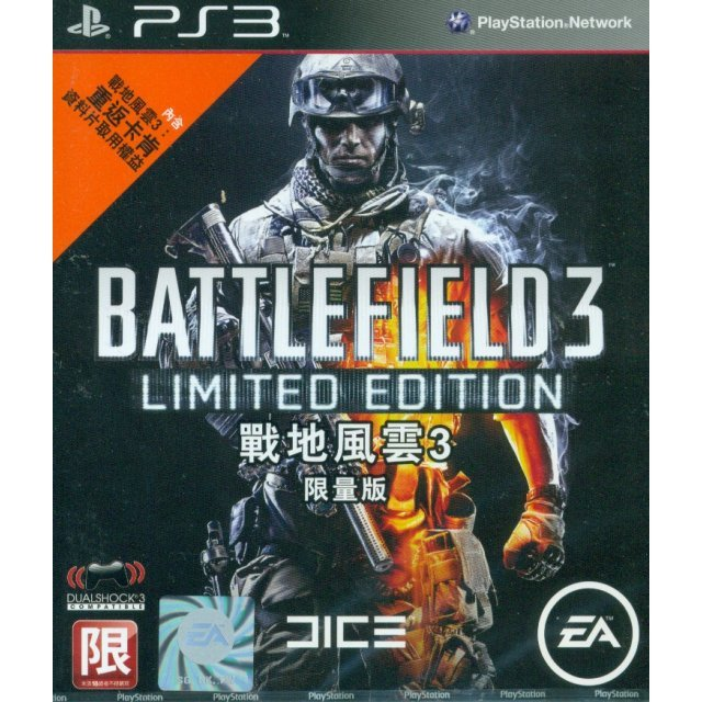 Battlefield 3 (English & Chinese language Version) [Limited Edition]
