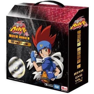 Metal Fight Beyblade Series 2 DVD Vol.1 [4DVD Limited Edition]