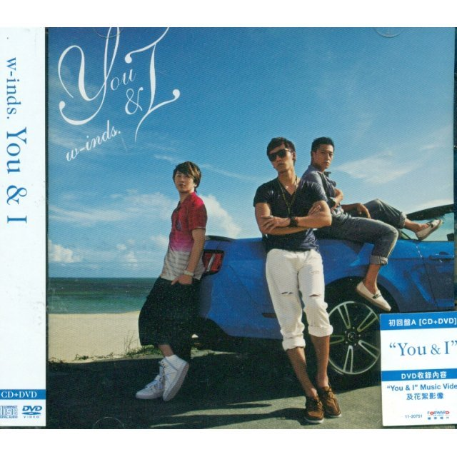You & I [CD+DVD Limited Edition]