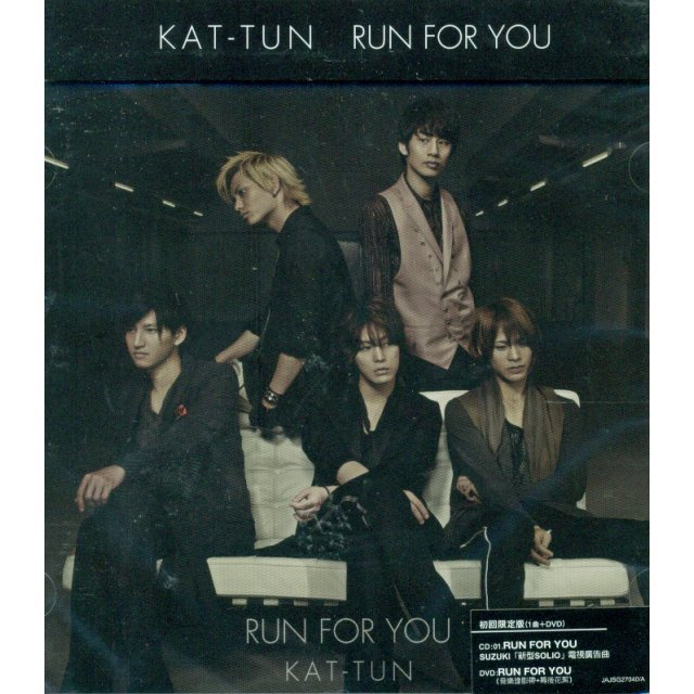 Run For You [CD+DVD First Press Limited Edition]