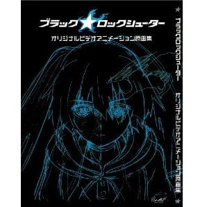OVA Black Rock Shooter - Original Illustration