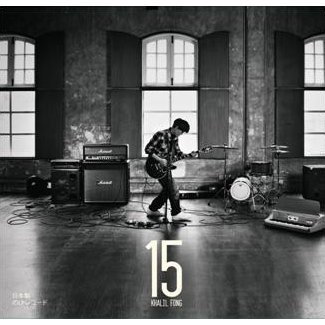 15 [180 Gram Vinyl LP - Limited Edition]