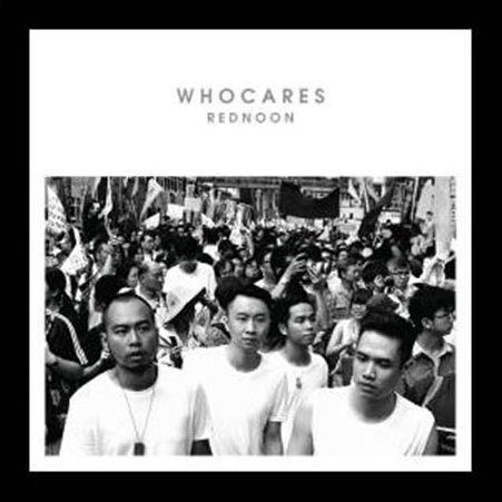 WhoCares [CD+DVD]