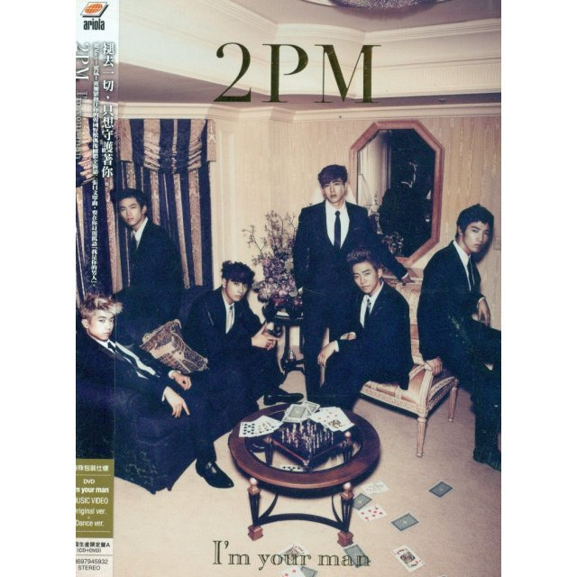 I'm Your Man [CD+DVD Limited Edition Type A]
