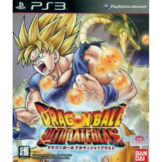 Dragon Ball Z: Ultimate Blast (Japanese language Version)