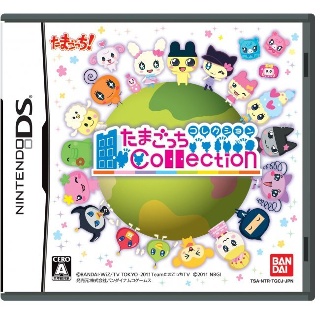 Tamagotchi Collection