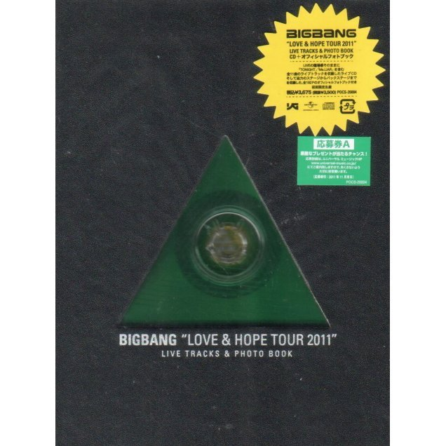 Bigbang Love & Hope Tour 2011 Live Tracks & Photobook [Limited Edition]