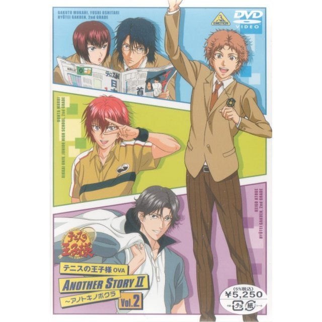 The Prince Of Tennis OVA Another Story II - Anotoki No Bokura Vol.2